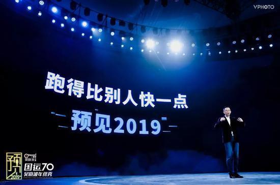 bob注册:吴晓波跨年演讲:2019经济待暖 6件事将发生