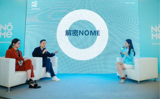 网赚创业网:创始人陈浩带领NOME诺米家居走向高峰,成为家居