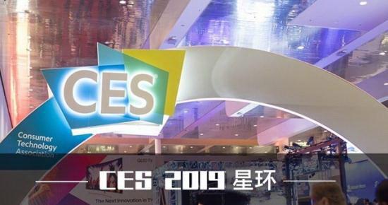 展示中国实力丨星环全新X系列产品阵容亮相CES2019