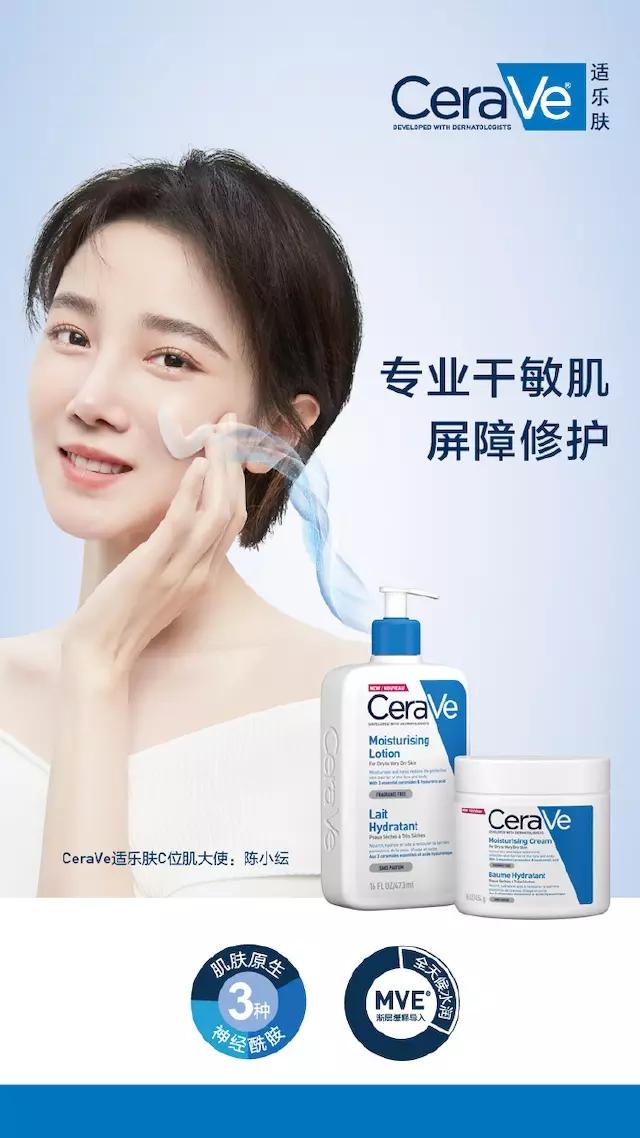 """欧莱雅将药妆品牌""""适乐李洪绸人墙肤""""引进中国 联合皮肤科医生做营销"""