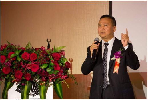 """中国""""一带一路,禾茂农业""""数字经济 国际研讨"""