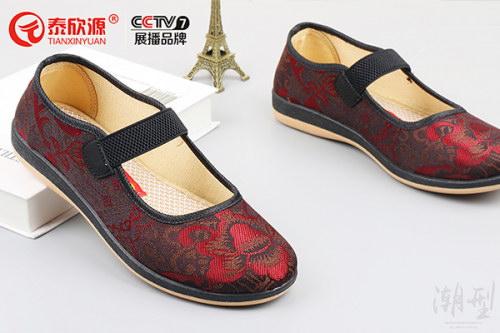 布鞋都有哪些品牌_与此同时,泰欣源老北京布鞋始终以\