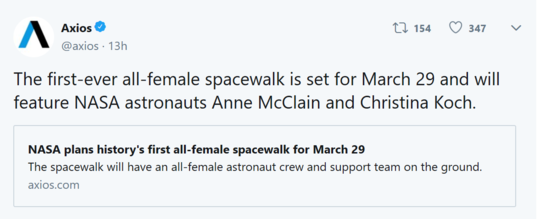 推特上爆出消息,后由NASA证实