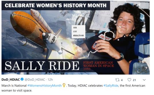 1984年7月,宇航员Svetlana Savitskaya成为第一位在太空中漫步的女性