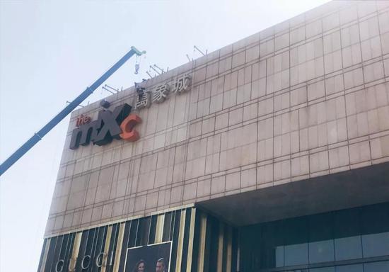天津银河国际购物中心改名 天津首个万象城来了