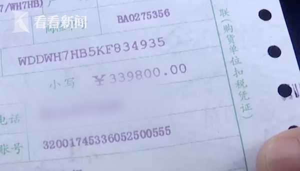 """奔驰""""国五""""当成""""国六""""卖?刚提车就贬值几万元"""