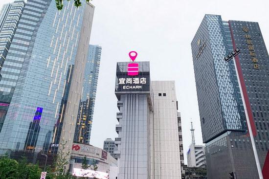 宜尚酒店深耕西南市场 打造成都酒店新定位