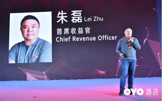 OYO中国首席收益官朱磊。来源:被访者