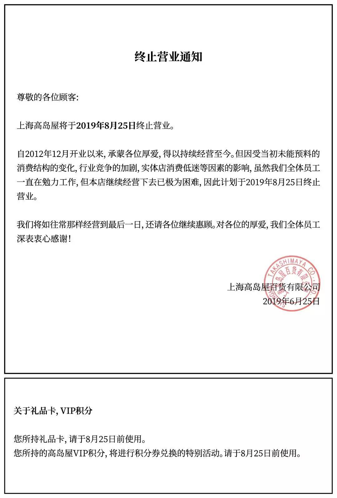 http://www.tartansash.com/riyongbaihuo/363508.html