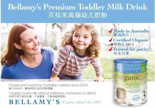 欧洲奶粉冒领澳新奶源,澳版雀巢能恩A2、Biostime并不来自澳洲?