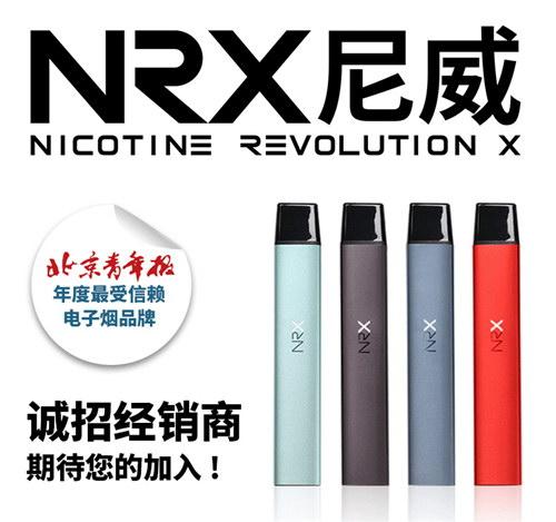 NRX尼威招商加盟,如何做大做强!