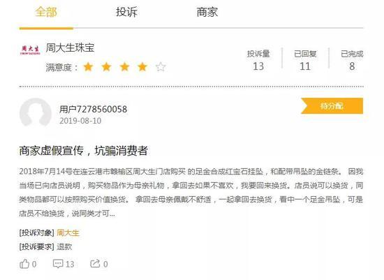 http://www.jindafengzhubao.com/zhubaowangxun/21012.html