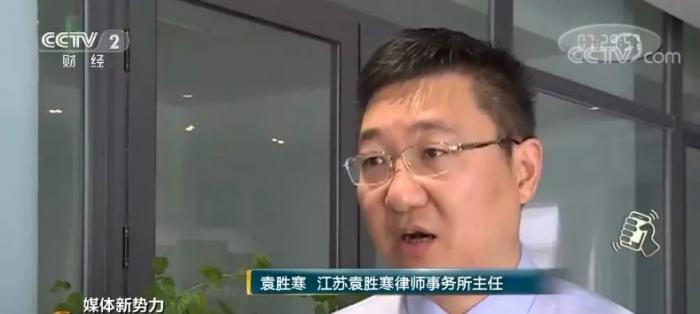 """奔驰4S店又惹事!30多万买来的新车竟是""""事故车"""""""
