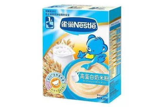 雀巢(Nestle)