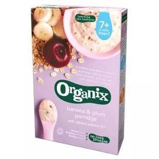 欧格妮(Organix)