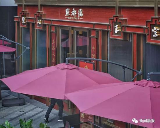 上海点都德就餐限时2小时 菜还没上齐店员就开始