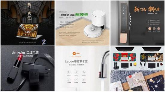 """""""消费创新潮""""来临,来酷科技引领年轻化的新"""