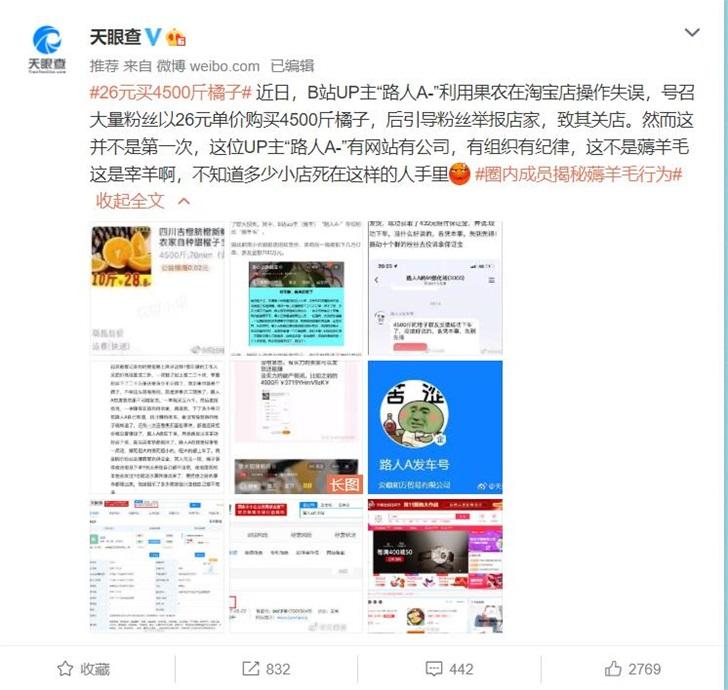 http://www.xqweigou.com/hangyeguancha/76045.html