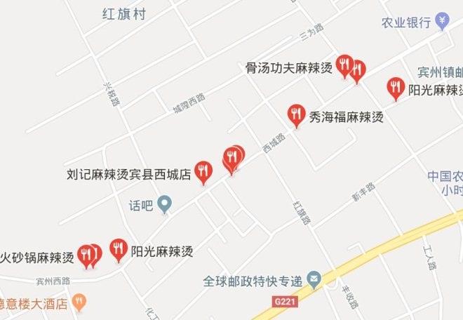 杨国福VS张亮,谁是中国麻辣烫之王?