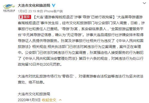 http://www.weixinrensheng.com/lvyou/1449841.html