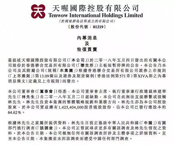 http://www.weixinrensheng.com/baguajing/1454323.html