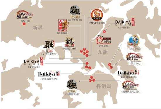 香港日式料理龙头大喜屋 接棒九