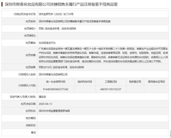 http://www.gzfjs.com/qichexiaofei/333342.html