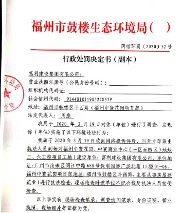 http://www.house31.com/zhengcedongtai/120860.html