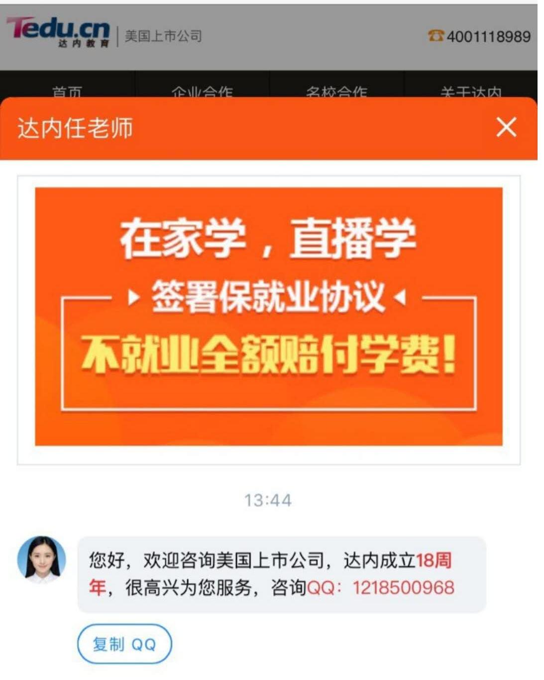 王辉提供官网截图