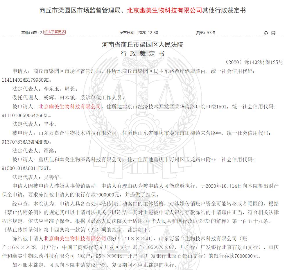 http://www.k2summit.cn/caijingfenxi/3165132.html