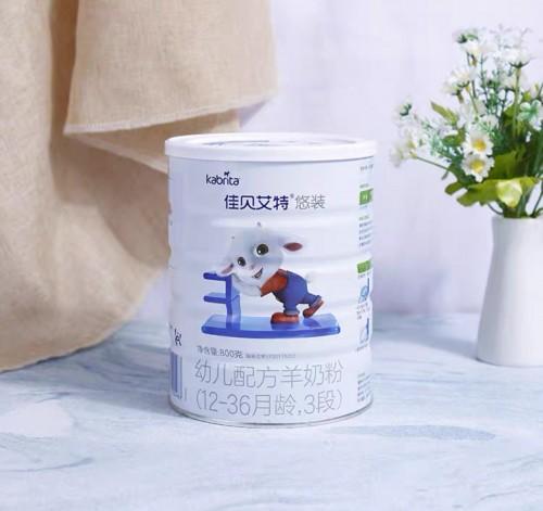 羊奶粉排名_羊奶粉图片